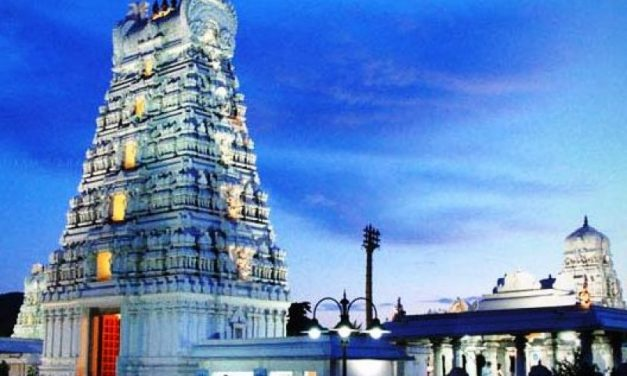 Tirupati Package From Mysore